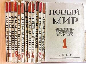 Сотрудник СПбГМТУ – победитель литературного конкурса журнала «Новый мир»