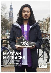 Onitsuka Tiger покоряет Амстердам с коллекцией «Осень-зима 2014»