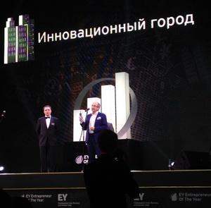 Президент «ЭкоПрог» Виталий Гинзбург получил премию «Предприниматель года 2014 EY»