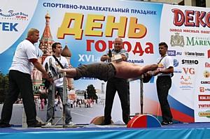 Участники спортивного праздника «ДЕНЬ ГОРОДА-2012»