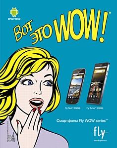 «М-Лайнер» и «Корпорация Мобильные Системы»: «Fly – это WOW!»