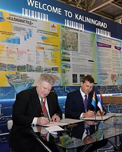 Cisco поддержит IT-развитие Калининградской области
