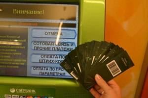 Дальневосточный банк Сбербанка России готовится к «платежным дням»