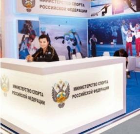 Международная выставка «Современный спорт. Инновации и перспективы» (MSIP).