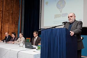 Презентация летних программ туроператора «Дарим вам мир» в Москве