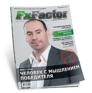 ���������-������������� ������ FxFactor: �12 ����� � ��������.