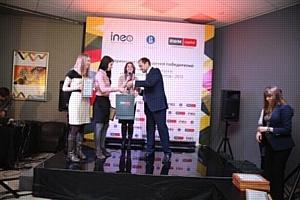 Высшая школа экономики и УК «РВМ Капитал» наградили победителей Конкурса инновационных проектов-2013