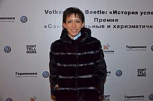 В Москве вручили премию самым стильным и харизматичным звездам шоу-бизнеса