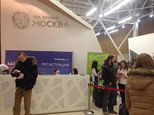 Высокие технологии на выставке в Москве