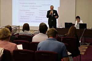 VIII ������������� ������� �� �������������� � �������� ISO, ASTM, DIN � IEC/���