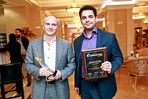 «ЕЭТП» стала победителем бизнес премии «Компания года-2012»