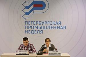 Итоги Петербургской промышленной недели: «надо чаще встречаться»