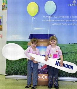 «Олтри» провела дегустацию питания Humana в Академии материнства и детства