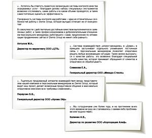 Система контроля качества проектов Demis Group