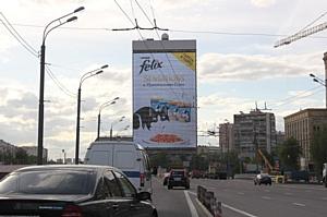 Кот Felix впервые покоряет крупнейший медиафасад в Европе!
