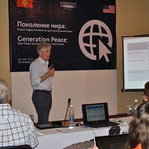 Кыргызстан инициировал проект «Поколение мира: новые медиа-технологии для Центральной Азии»