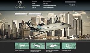 С 12 Февраля начал работу новый сайт компании Jet Transfer