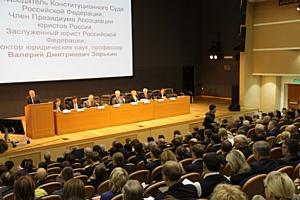 Юридический факультет Южно-Уральского государственного университета на крупнейшем юридическом форуме