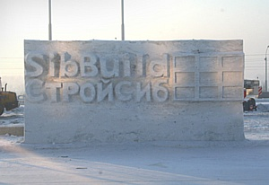 �� ��������/SibBuild 2012 ������� ����������� ���������� ������������� ORMAN