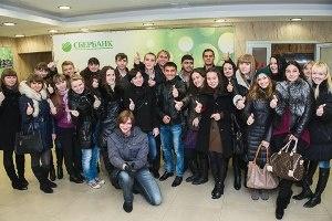 Дальневосточный банк Сбербанка России пригласил студентов в гости