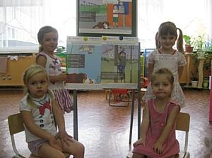 Липецкие энергетики рассказали малышам о правилах электробезопасности