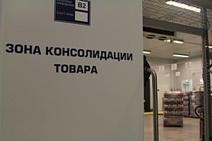 «Метро Кэш энд Керри» открывает платформу доставки в Новороссийске