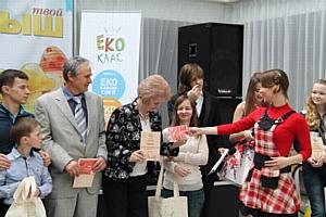 Почти миллион украинцев показали «ЭКОкласс». «Фокстрот» поблагодарил единомышленников