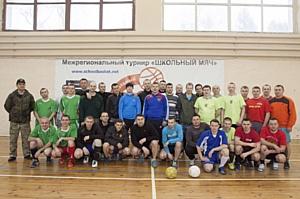 В Брянской таможне прошло первенство по мини-футболу