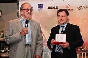 Легендарным людям России вручат премию «Талант и призвание – 2012»