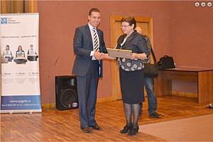 ОСГ вручает дипломы лауреатам конкурса Росархива