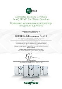 Компания Daichi стала эксклюзивным представителем оборудования FlaktWoods