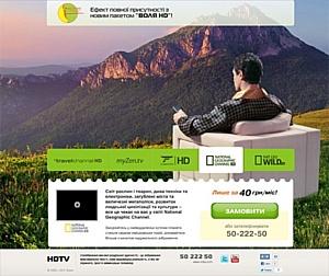 Branson Digital: промо-сайт для украинского телекоммуникационного провайдера