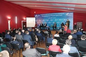 Конференция Народного фронта КЧР прошла в формате «Форума действий»