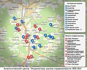 АЦ «Индикаторы Рынка Недвижимости» назвал самые спортивные поселки Подмосковья