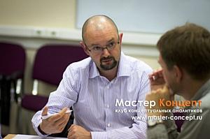В Клубе «МАСТЕР-КОНЦЕПТ» обсудили построение Виртуального Проектного Института