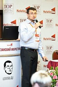 Конференция «Партизанский маркетинг» собрала свыше 400 участников