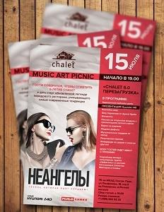 Music Art Picnic: звезды поздравят Chalet с 6-летием!