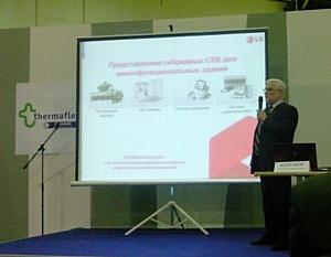 Гибридные системы кондиционирования воздуха LG для многофункциональных зданий
