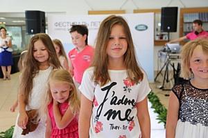 Компания Артекс провела Фестиваль Лета, моды и стиля