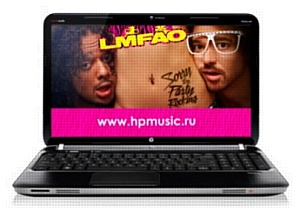 �������� ��������� �� LMFAO ����������� ��� ������������� HP Music Club