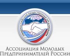 В Центре развития бизнеса Владивостока состоялась встреча с предпринимателями