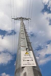 Орловские энергетики напоминают о соблюдении охранной зоны ЛЭП