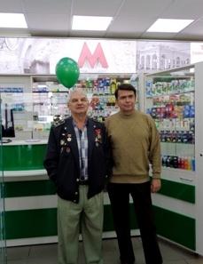 Кагоцел стал партнером открытия московской аптеки сети «Столички»
