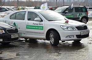 Автопробег  «АвтоЛеди Весна-2013»
