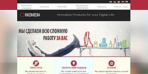 Incomedia запускает веб-сайт на русском языке