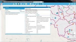 Неолант завершил работы по разработке и внедрению ЕГИС СЦ Главы Республики Саха (Якутия)