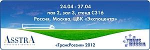 AsstrA �� 17-� �������� �� ���������� � ��������� ������������-2012�