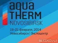 Компания Alta Group приняла участие в выставке Aqua-Therm Novosibirsk 2014