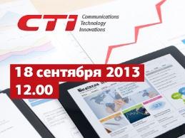 ������� �� �������� CTI: Cisco WebEx Training Center � ������������� ��������� ��������