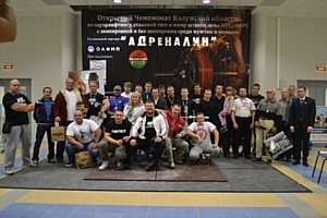 Обнинск: и снова «Адреналин»!